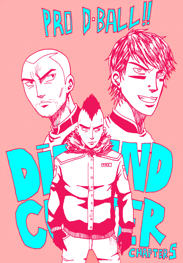 Diamond Cutter Chapter 5 Cover